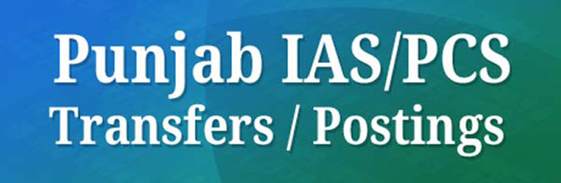 Punjab_IAS-PCS_Transfer