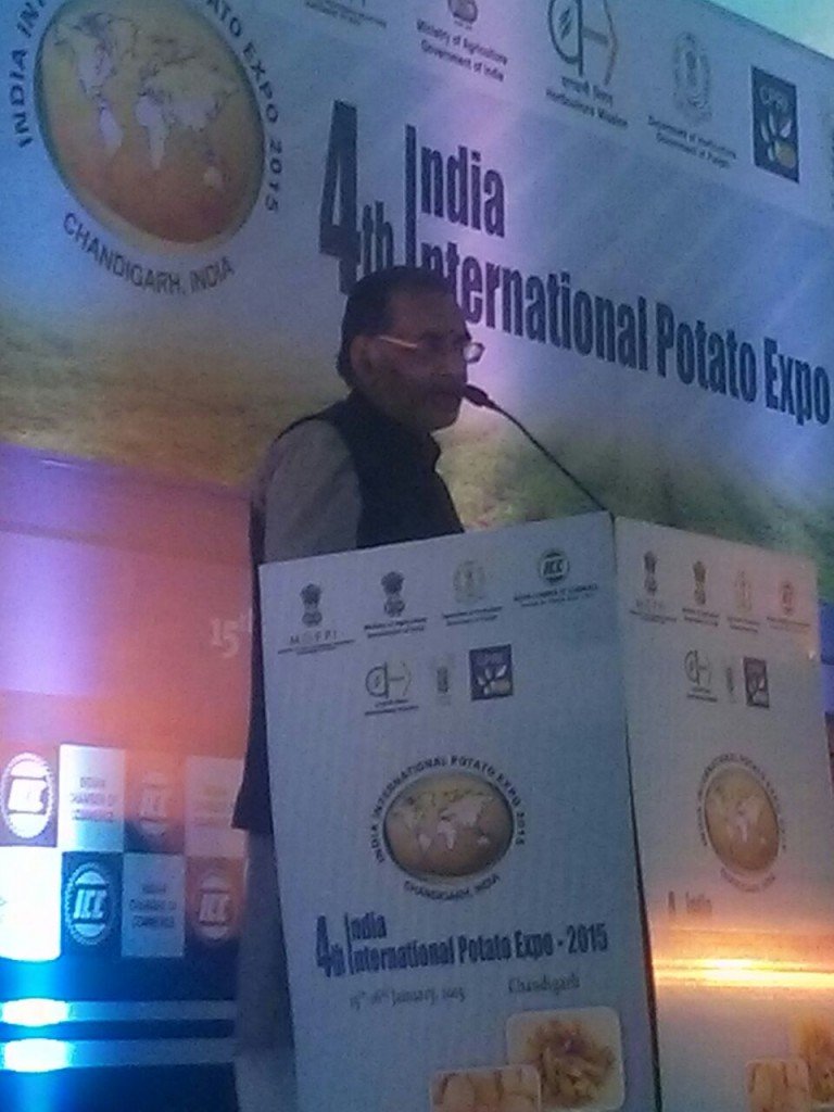 Union Agriculture Minister radha mohan singh addressing Potato Expo