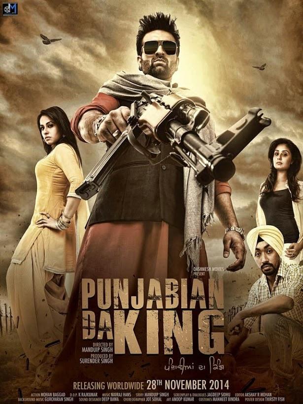 Punjabian-Da-King-movie-poster-005