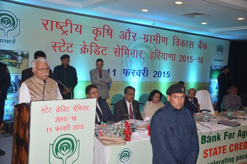 State-Credit-Seminar-2015-16-Haryana
