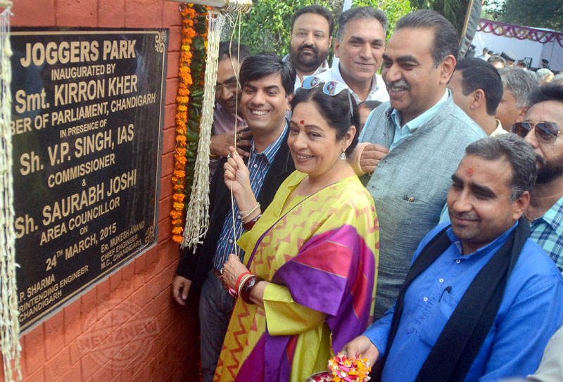 8-----MP-Kirron-Kher-to-Innugurate-Joggers-Park-at-sector-15B