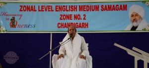 English Medium Zonal Nirankari Sant Samagam