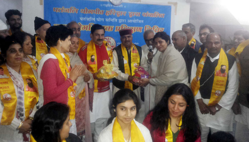 21----Patanjali-Yog-Samiti,-Chandigarh