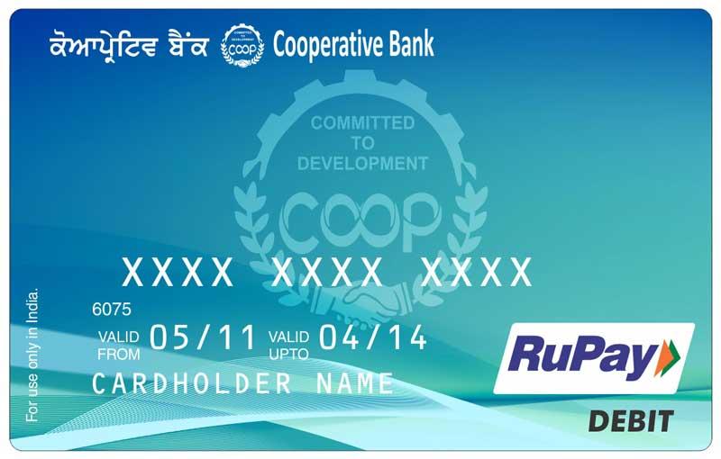 Gurdaspur-CCB_Card_RuPay_final_New03_cross-mark