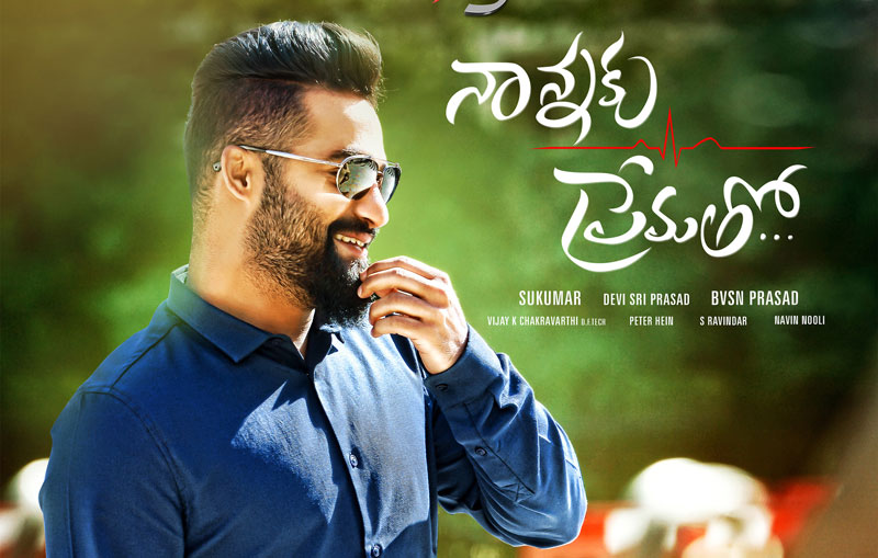 Official..-Jr-NTR-Sukumars-Nannaku-Prematho-Songs-Track-List-Released