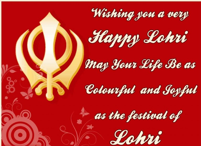 advance-happy-lohri-images-pictures-pics-hd-wallpapers-whatsapp-fb-dp-2-768x560