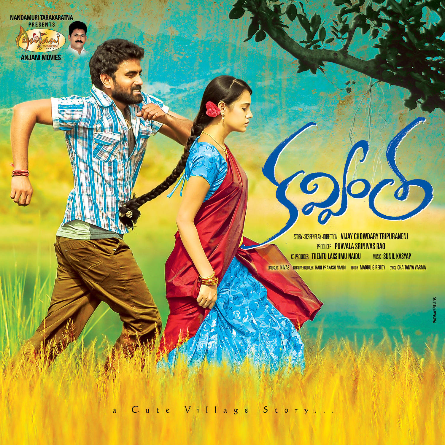 Kavvintha Telugu Movie New Wallpapers