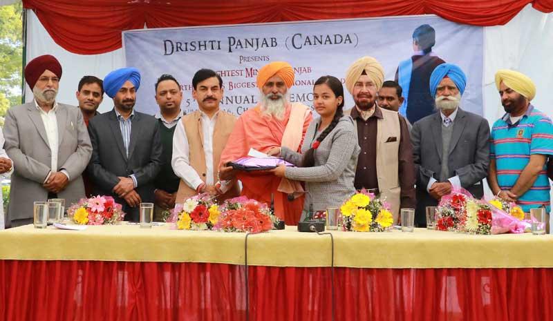 1----Drishtri-Punjab-Canada