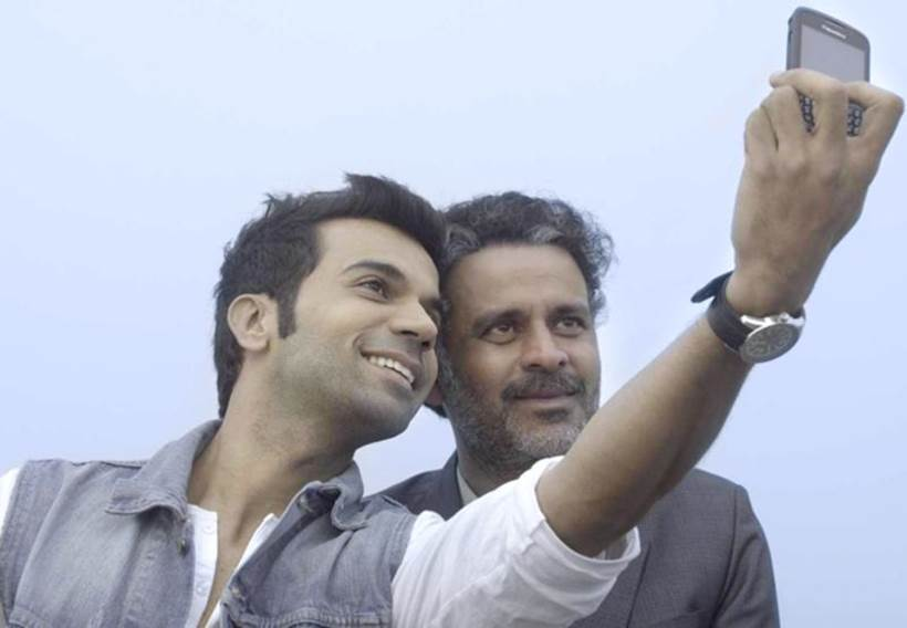 Aligarh-Box-Office-Collection