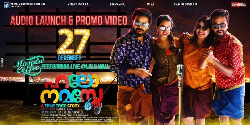 Hello-Namasthe-Malayalam-Movie-Songs