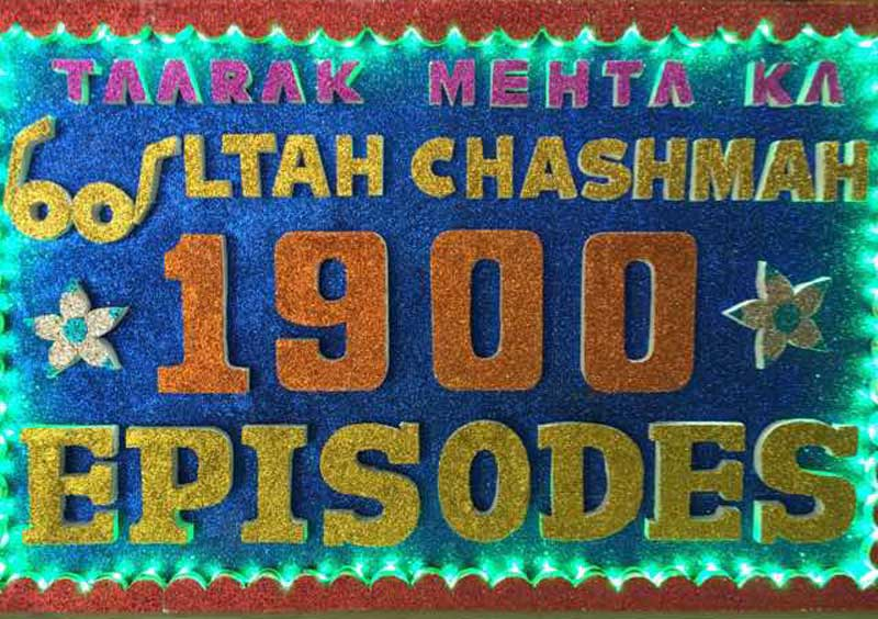 Taarak-Mehta-Ka-Ooltah-Chashma-completes-the-success-of-1900-episodes-on-SAB-TV