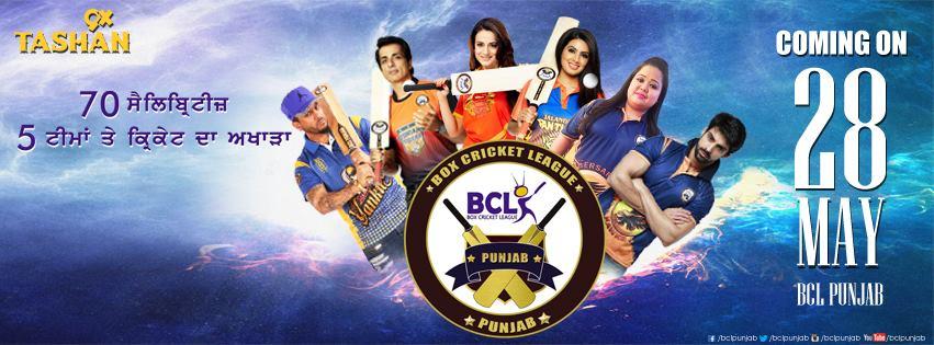 BCL PUNJAB (2)