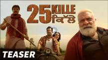 New Punjabi Film 25 Kille unveiled the film teaser
