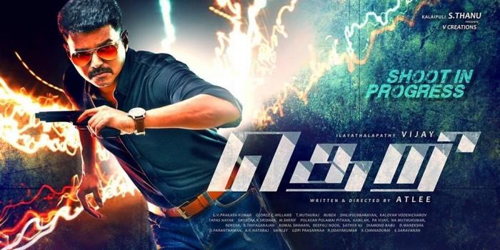 vijay-theri-movie-1