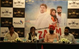 "Judge Music launched debut single ""ilzaam"" by Sardool Sikander"