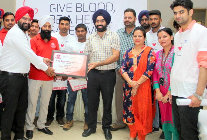 blood Donation camp at GGI1 copy (Small)