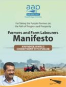 AAP Manifesto for Farmers, Farm Labourers – Punjab Elections 2017