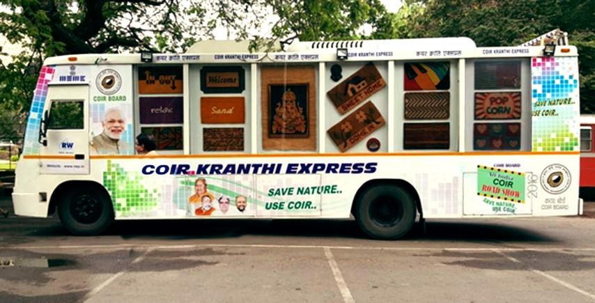 Coir Kranthi Express (Small)