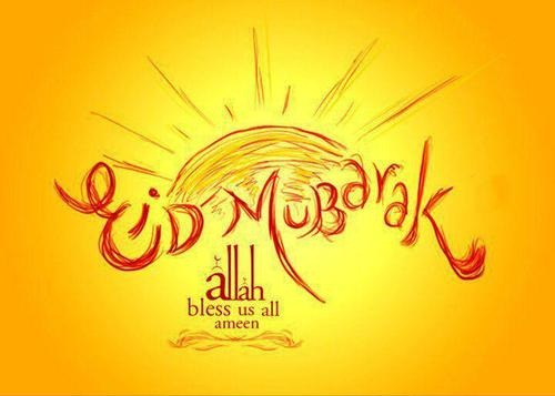 Happy-Eid-ul-Adha-2015