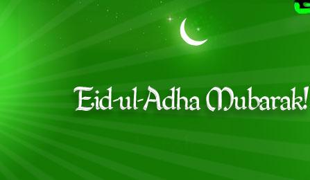 Happy-Eid-ul-Adha-whatsapp-status-fb-dp