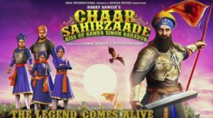 Chaar Sahibzaade: Rise Of Banda Singh Movie Review & Rating Hit or Flop Box Office Collection