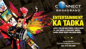 Watch Your Favourite Program Anytime Online With Connect Broadband