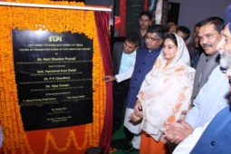 IT Minister lays foundation stone of STPI Amritsar