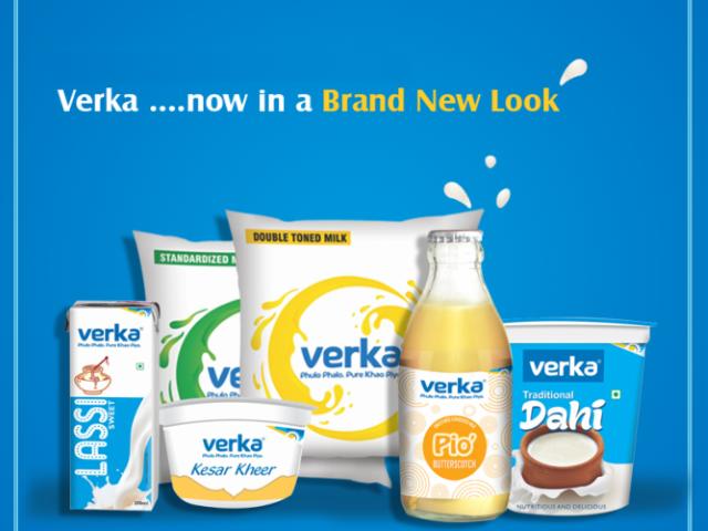 1486286497-1200-verka-new-look (Small)