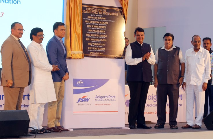 Image 2-Dedication of Jaigarh Port to the nation in the hands of Shri. D... (Small)