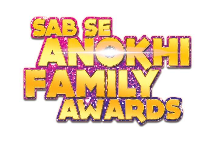 Sabse anokhi family awards_Logo (Small)