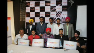 Music Out An Innovational Music Service launched by Binnu Dhillon & Surjit Khan