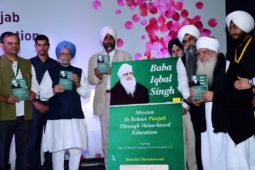 """Dr. Manmohan Singh launched """"Mission to Reboot Punjab Through Value Based Education"""""""