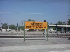 Top 5 Places to Visit in Bathinda