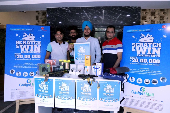 'Scratch & Win' scheme launched at Gadget Gateway