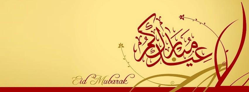 Eid Mubarak Facebook Covers