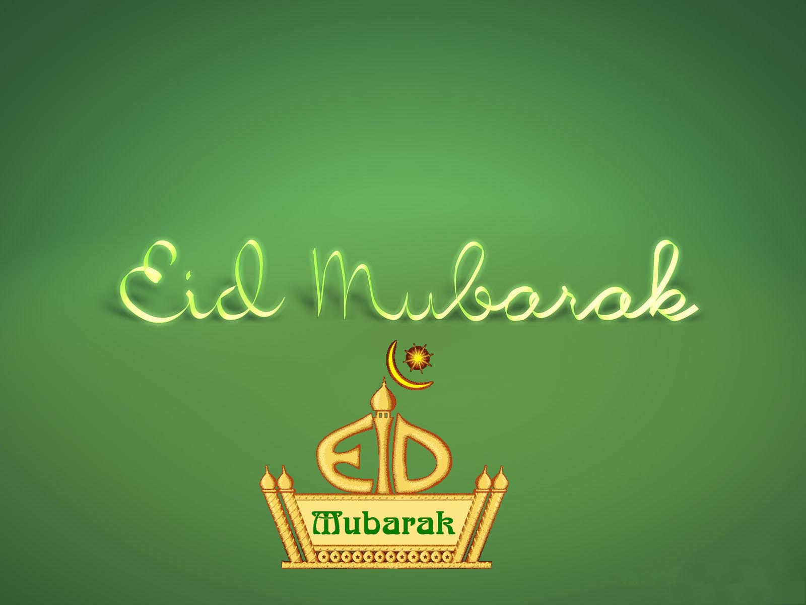 Eid Mubarak Whatsapp profile dp