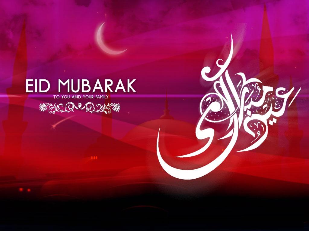Eid Mubarak Images Pictures