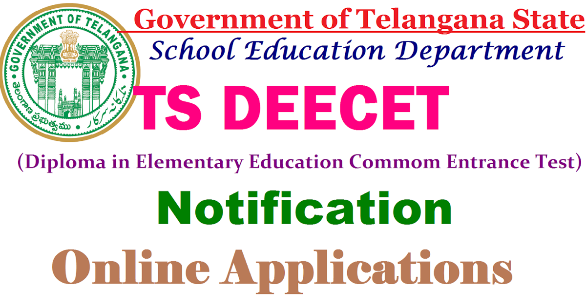 ts deecet notification 2017, deecet hall ticket 2017, ts deecet exam date 2017