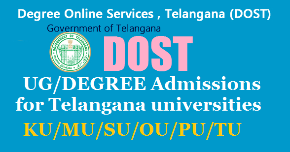 TS DOST first seat allotment 2017