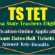 TS-TET-1-80x80 Online Application Form For Aiims Ug on