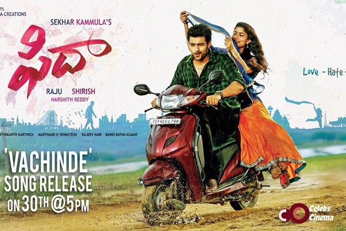 Celebs news, dil raju, fidaa, fidaa first song, fidaa songs, fidaa vachinde song, film , Sai Pallavi, shekar kammula, telugu movie updates, tollywood, tollywood news, vachinde song, Varun Tej