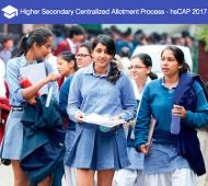 HSCAP Plus One second allotment result 2017 declared at hscap.kerala.gov.in