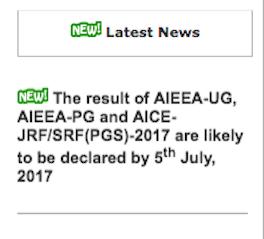 icar-result