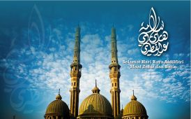 Eid al fitr 2017 Wishes: Best SMS, Eid al-Fitr WhatsApp Messages, Facebook Status, and GIF Images