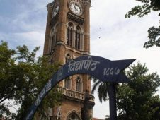 Mumbai University First Merit List 2017 OUT College-wise