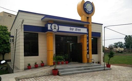 Sewa Kendra: Transforming Punjab through e-Governance