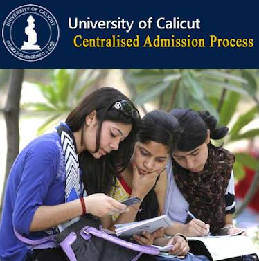 Calicut University first allotment 2017