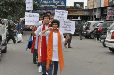 Dikshant students stage street play on World Population Day