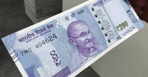 Rs 200 New Note