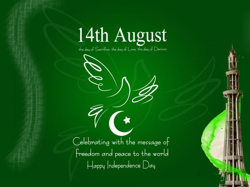 Happy Pakistan Independence Day 2017 Wishes Quotes Messages Whatsapp Status Dp Images
